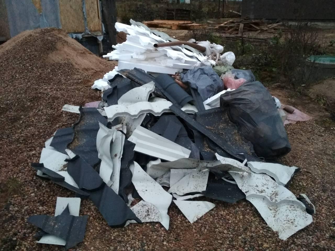 куча строительного мусора