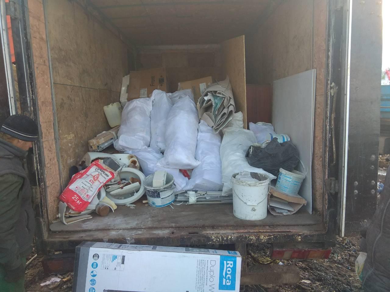 вывозим мусор на свалку